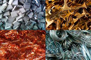 Где сдать медь ярославль лом черных металлов цена в Успенское